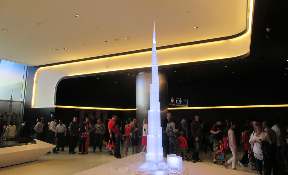 Burj Khalifa Entrance